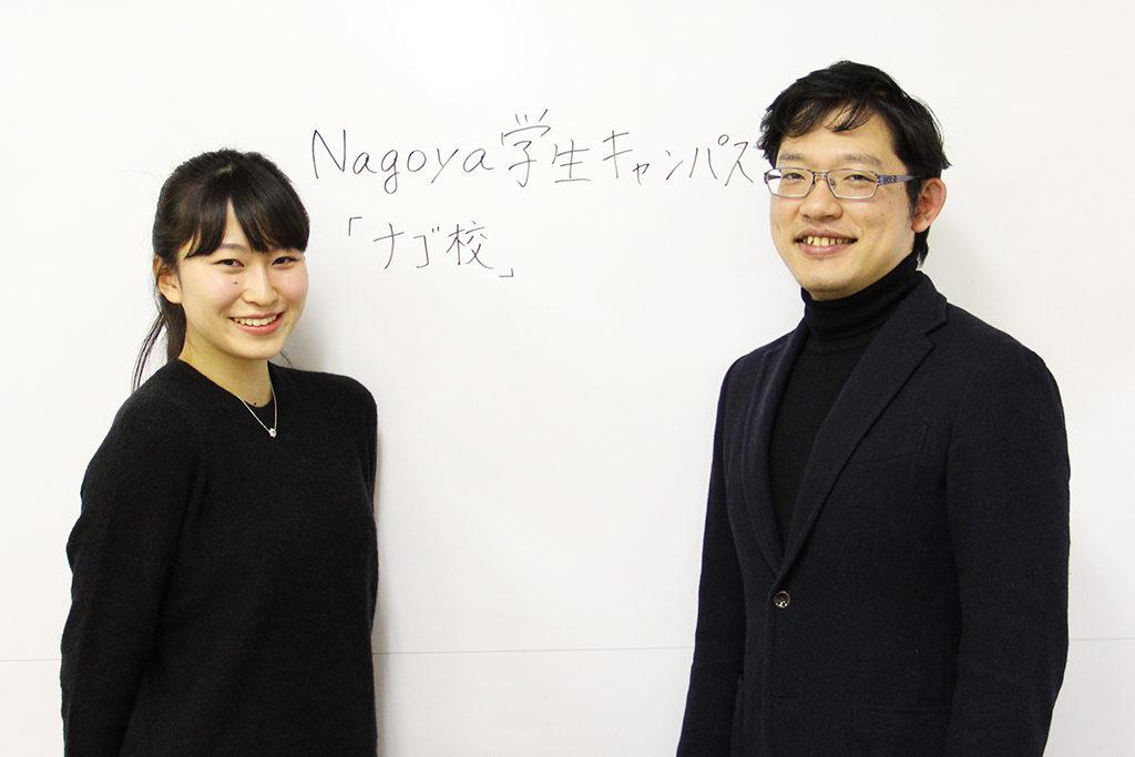 nagoko1